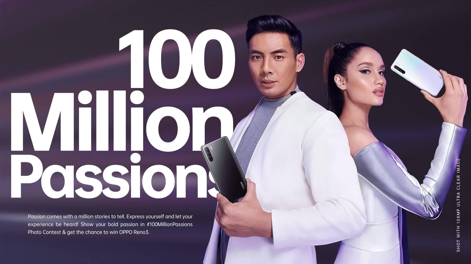 100millionpassions header